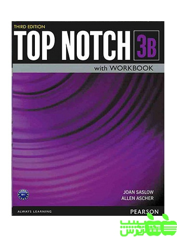 Top Notch 3B Third edition