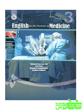 English for the students of Medicine samt