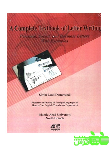 A Complete Textbook of Letter Writing rahnama