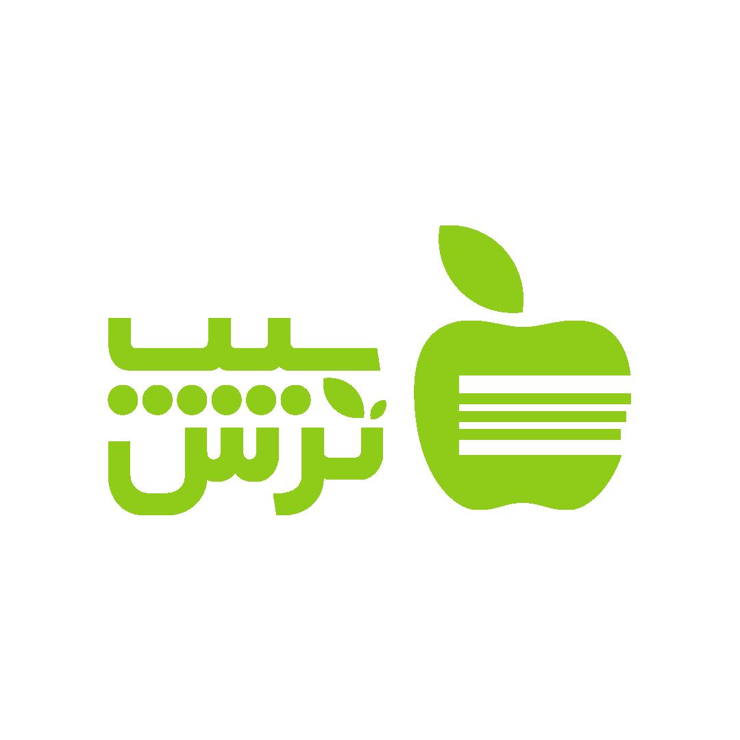 سیب ترش - SibTorsh